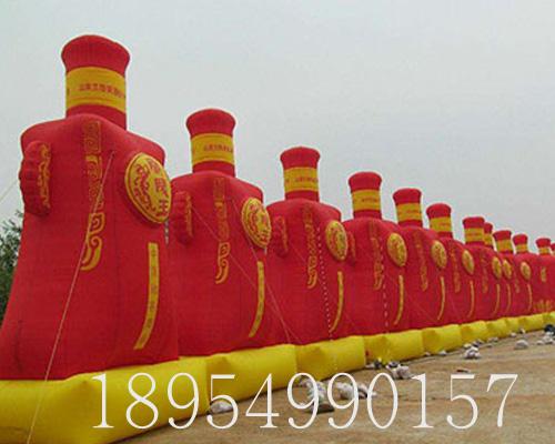 兰陵王酒瓶广告充世界杯开户型
