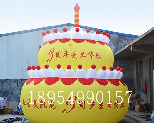 周年庆生日蛋糕世界杯开户定制