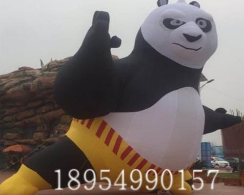 功夫熊猫广场dp点