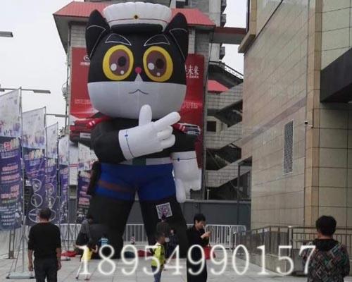 黑猫警长世界杯开户