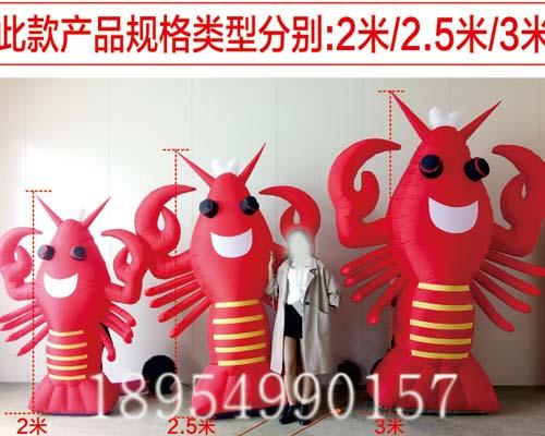 龙虾小镇世界杯开户模型