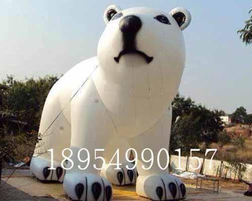 北极熊世界杯开户