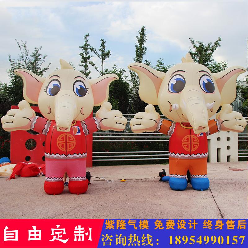 充气卡通企业吉祥物 定制动物世界杯开户