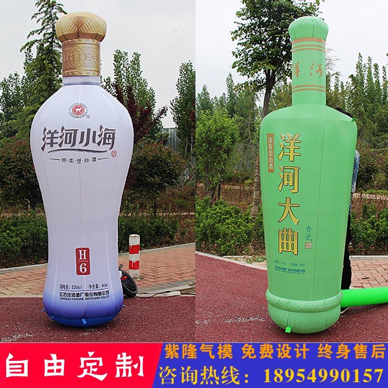 酒瓶世界杯开户厂家