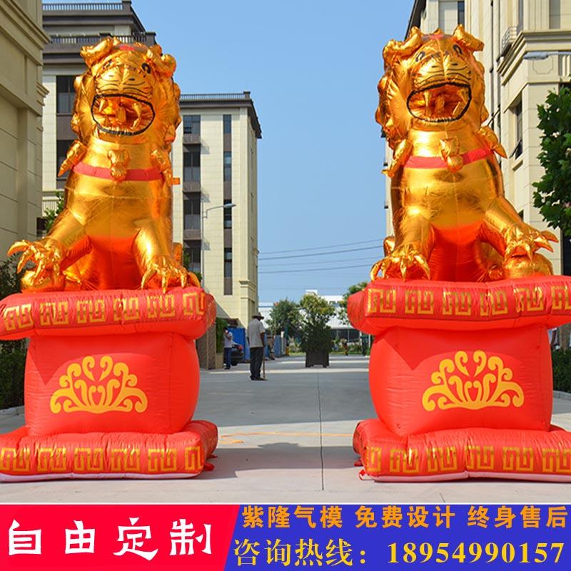 婚庆庆典开业充气狮子