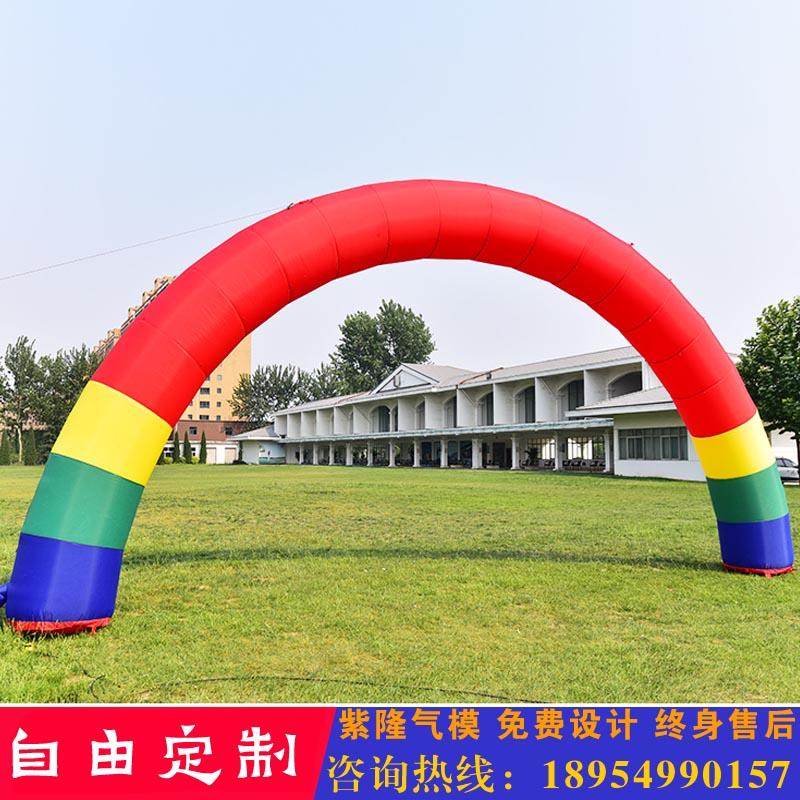 彩虹门气拱门开业充气拱门