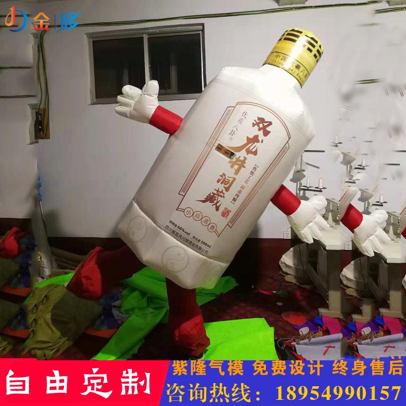 伏羲八卦酒瓶行走世界杯开户
