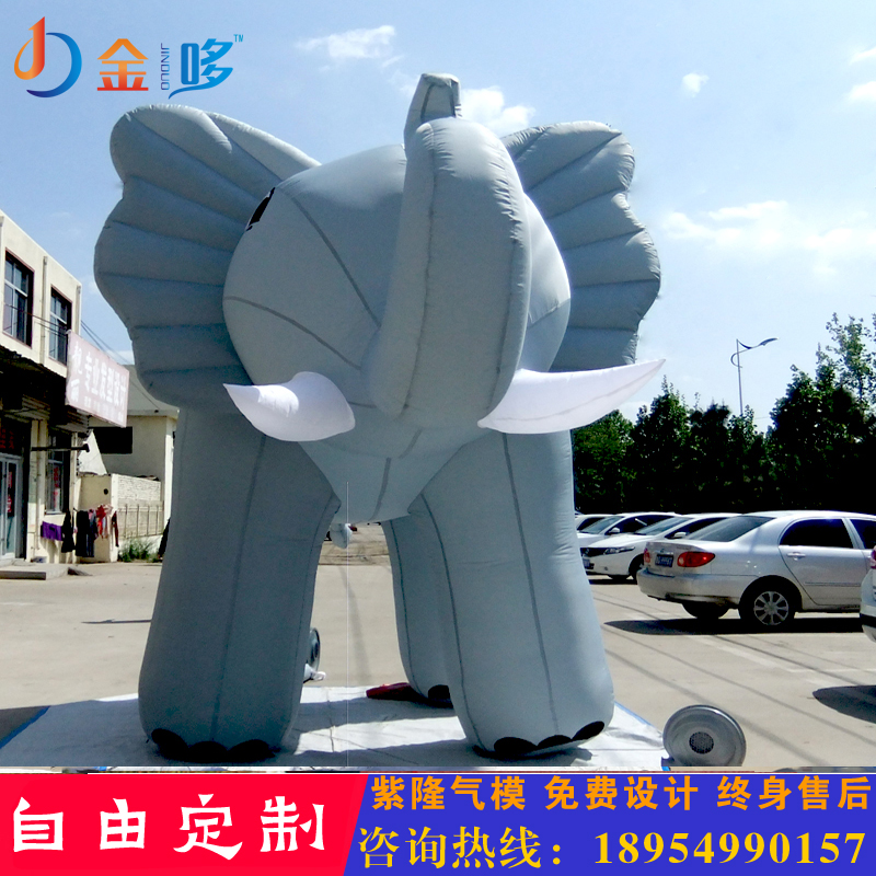 上海世界杯开户大象