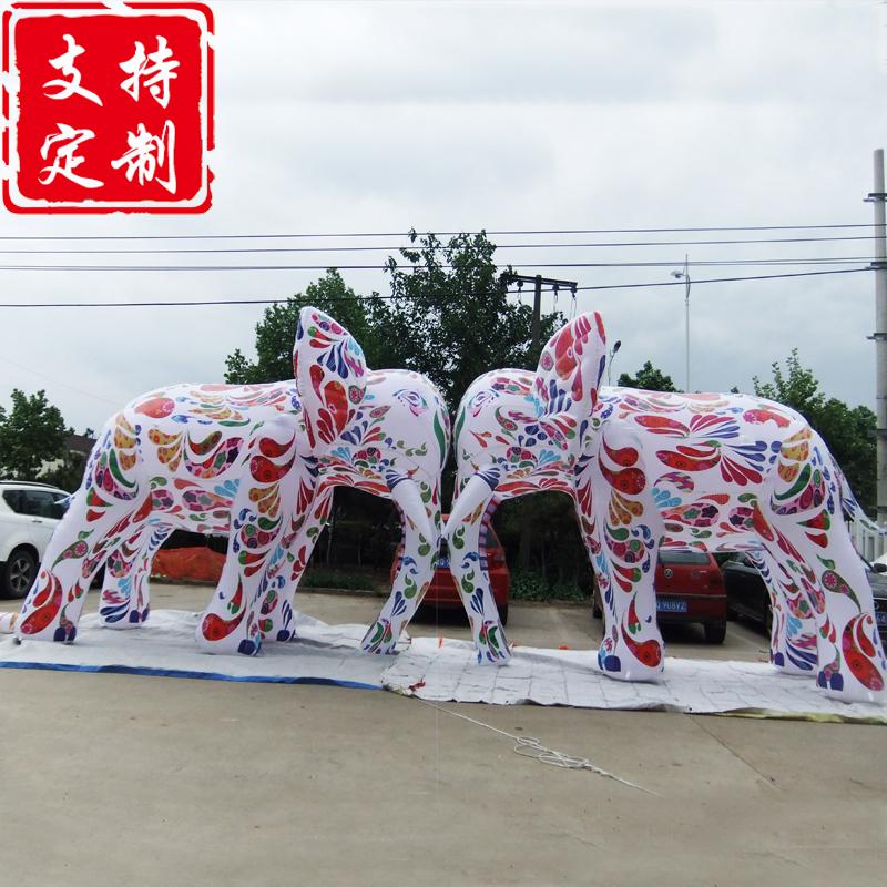 花斑艺术大象世界杯开户