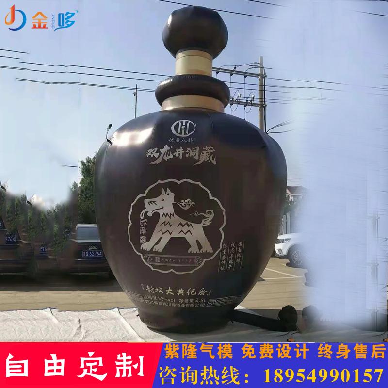 伏羲八卦酒瓶模型